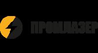 "ООО ""ПРОМЛАЗЕР"""
