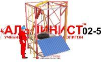 УТП АЛЬПИНИСТ-02-5
