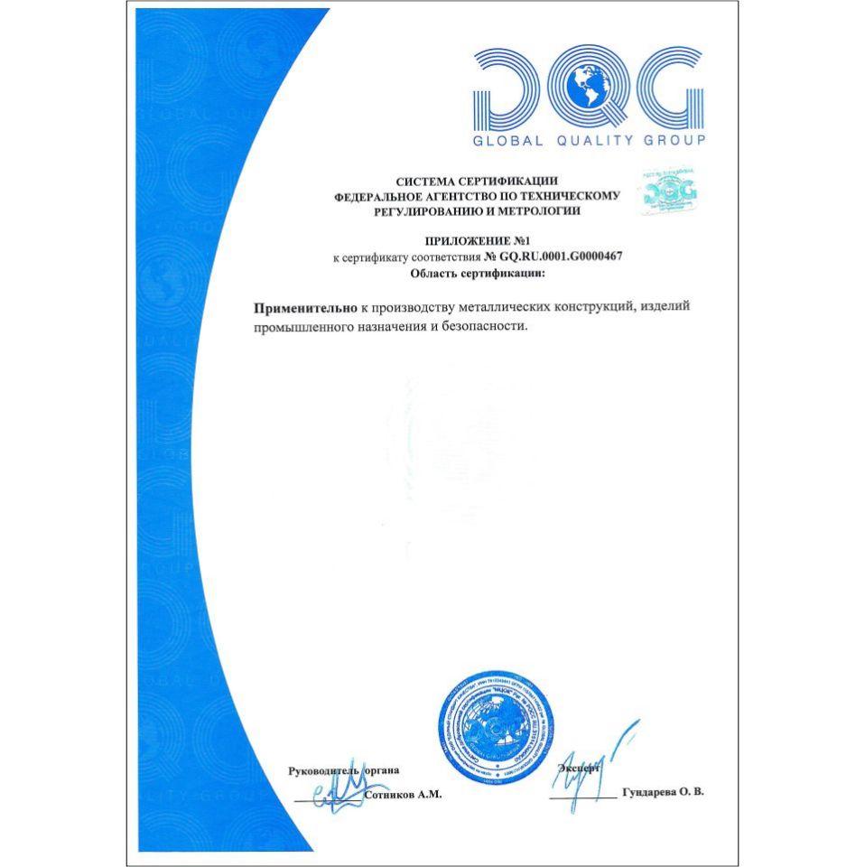 АЛЬФА ГРУПП;ШКАФЫ СИЗ; ПОЛИГОНЫ УЧЕБНЫЕ;ВЕРХОЛАЗНЫЕ;КАБЛЬ КАНАЛ;БЛОКИРАТОР; ИСО 9001-2015 (ISO 9001-2015); ГОСТ Р ИСО 9001-2015 (ISO 14001:2015); ГОСТ Р 54934-2012 (OHSAS18001:2007);