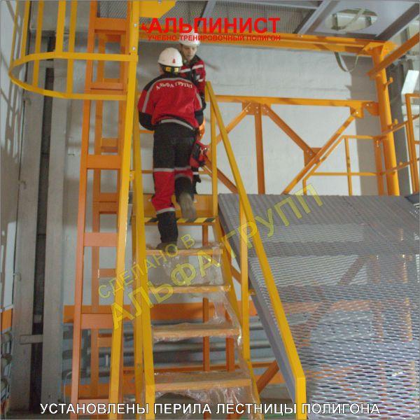 Установлены перила лестницы второго уровня учебно-тренировочного полигона АЛЬПИНИСТ