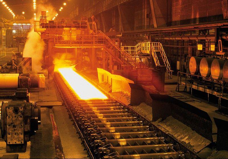 форсунки для металлургии