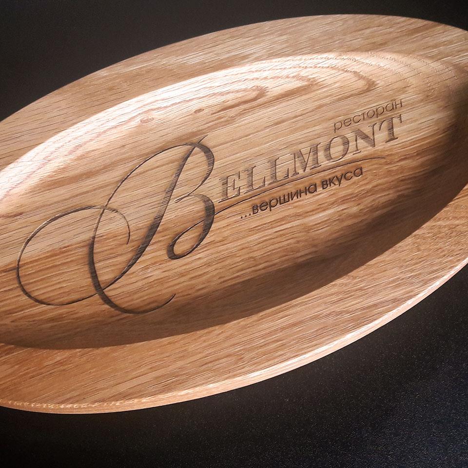 "Доска для подачи в ресторане ""Бельмонт"""