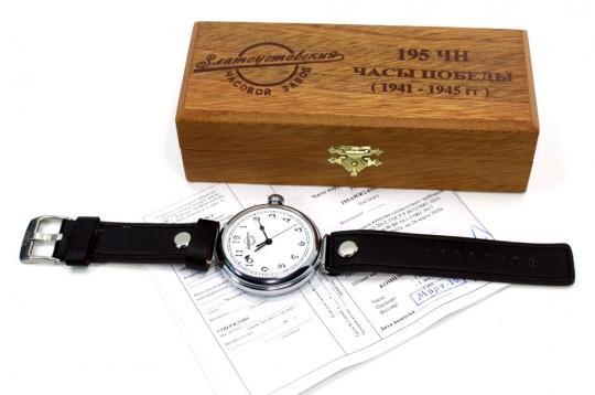 Командирские часы комплектация поставки