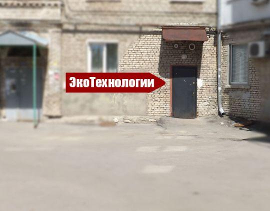 """ООО """"ЭкоТехнологии"""""""
