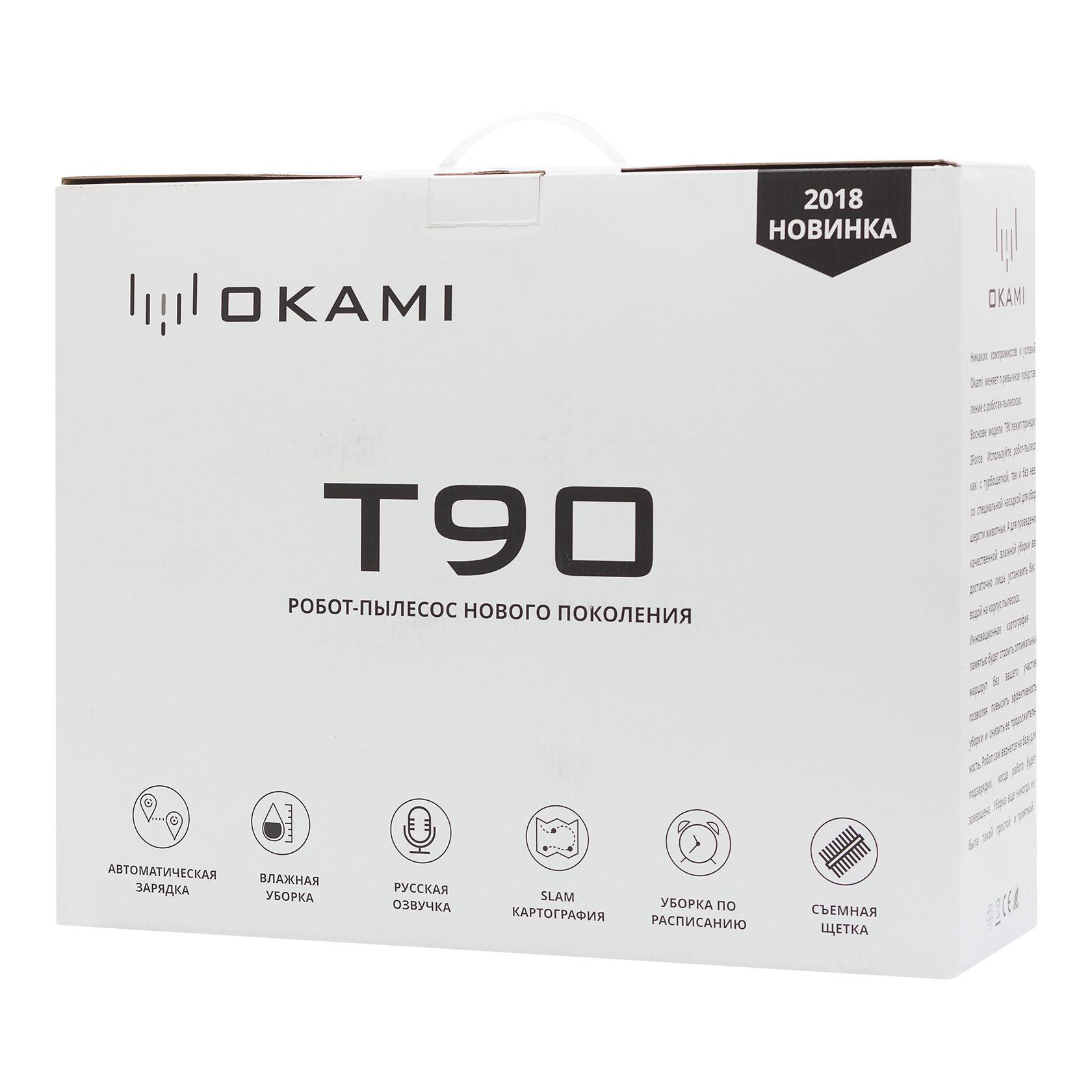 картинка Okami T90 от магазина MyHomeRobots
