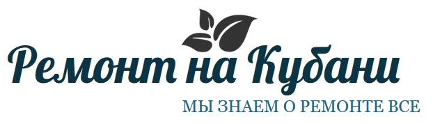 https://remont-na-kubani.pro/