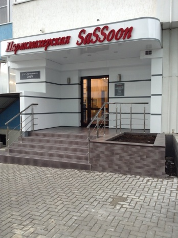 Ремонт салона красоты в Краснодаре