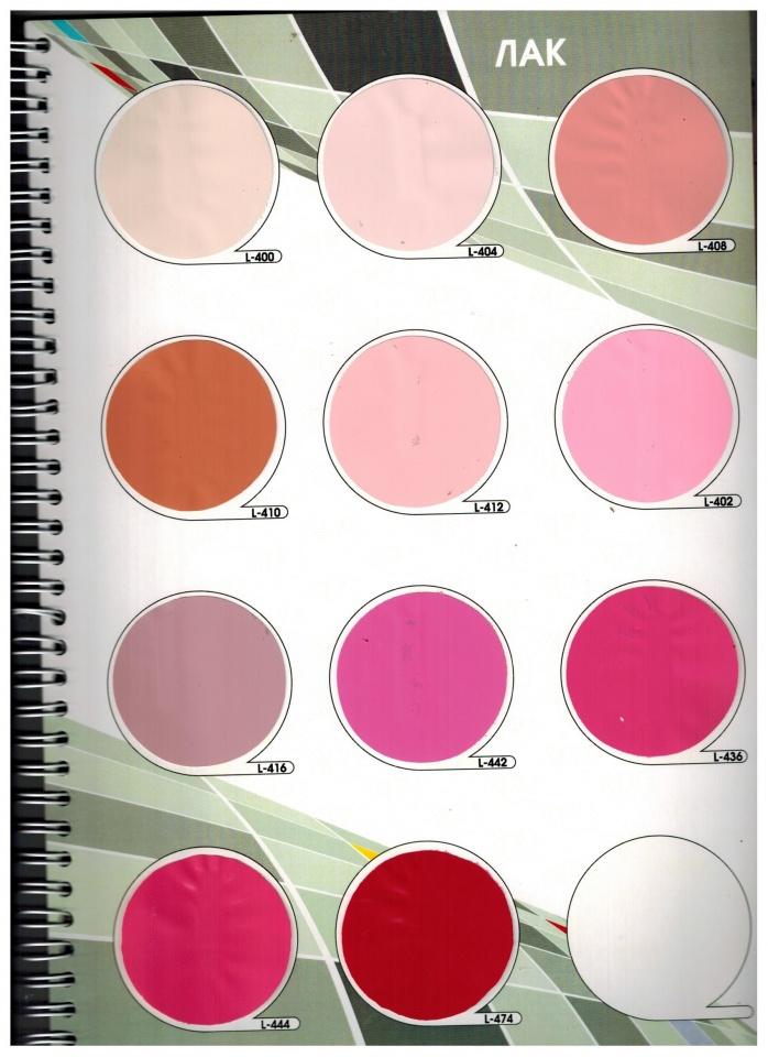 Светло розовые к красному цвета глянцевых натяжных потолков пвх каталог