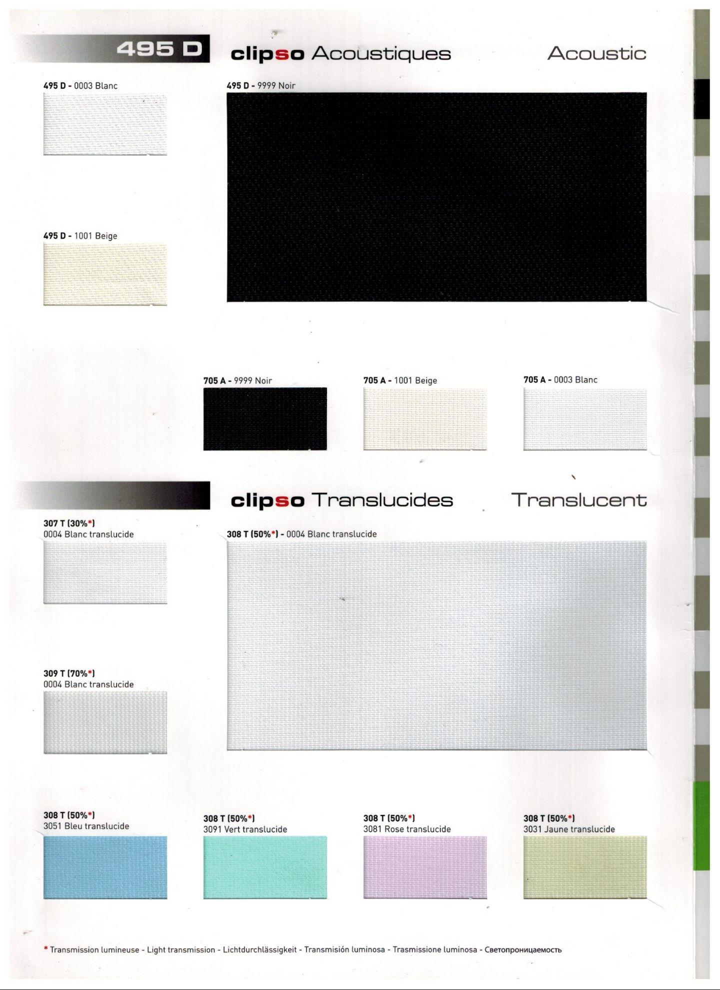 Каталог тканевых натяжных потолков клипсо акустические и транспарентные свет пропускаемые полотна Clipso