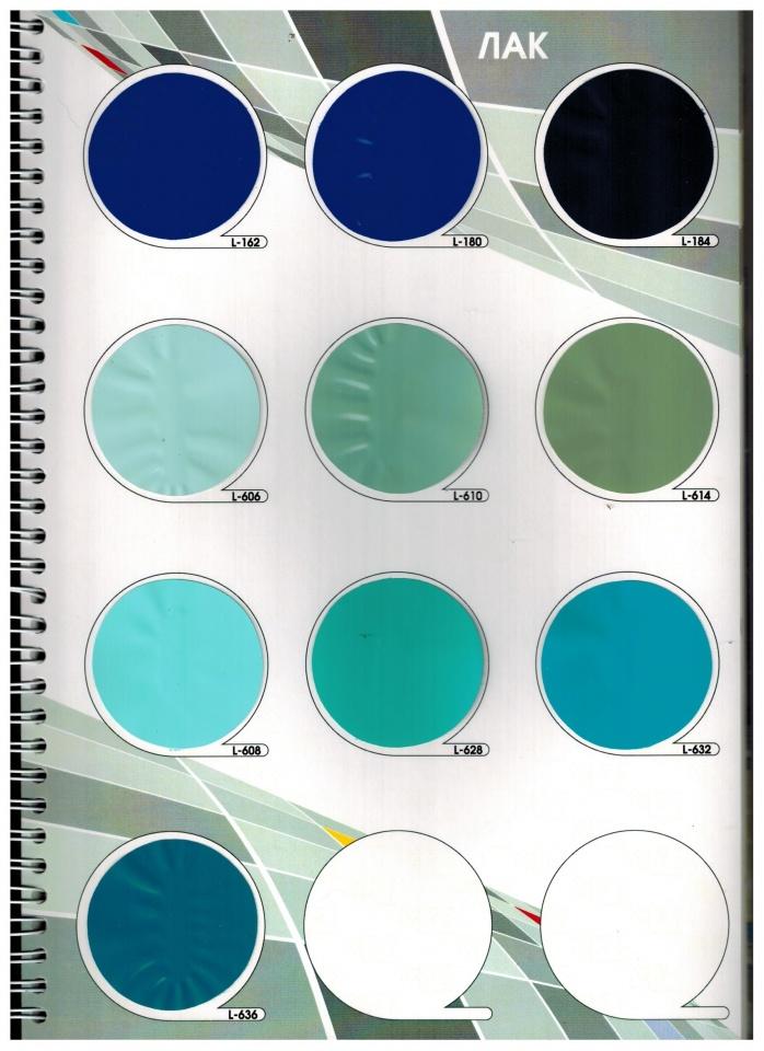 Глянцевые фактуры от синего к салатовому и морская волна