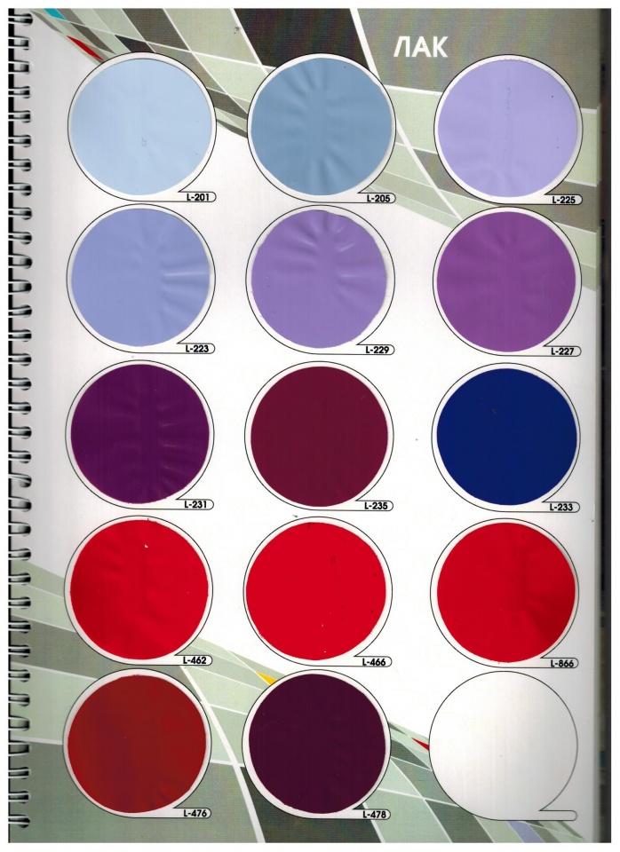 Каталог натяжных потолков глянцевых цветовая палитра от голубого к красно коричневому