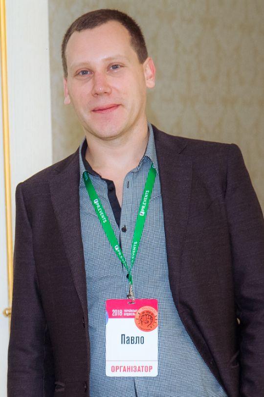 Павло Клемешов