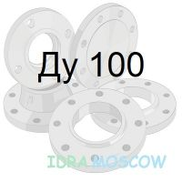 Фланец Ду 100