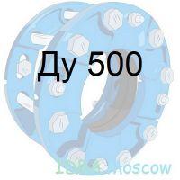 доуплотнитель РУРС Ду 500