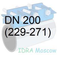 ремонтный хомут Ду 200