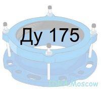 фланцевый адаптер (муфта ПФРК) Ду 175