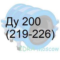 муфта двухсоставная чугунная Ду 200 (219-226)