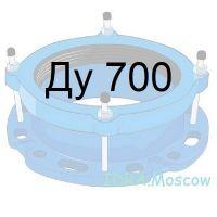 фланцевый адаптер (муфта ПФРК) Ду 700
