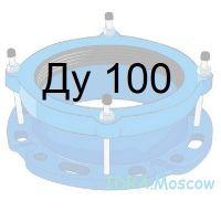 фланцевый адаптер (муфта ПФРК) Ду 100