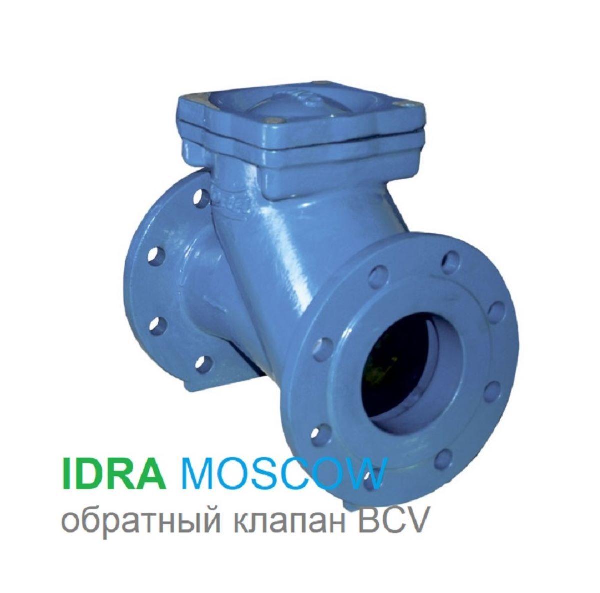 клапан обратный чугунный IDRA BCV