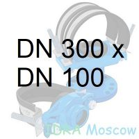 фланцевая седелка 300 х 100
