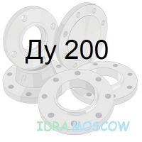 Фланец Ду 200