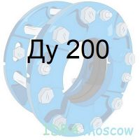 доуплотнитель РУРС Ду 200
