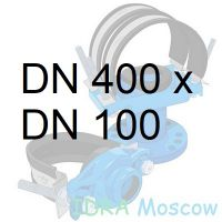 фланцевая седелка 400 х 100