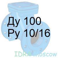 обратный клапан Ду 100