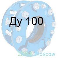 доуплотнитель РУРС Ду 100