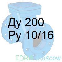обратный клапан Ду 200