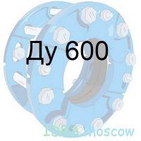 доуплотнитель РУРС Ду 600