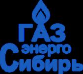 ГазЭнергоСибирь