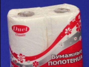 Салфетки и полотенца бумажные