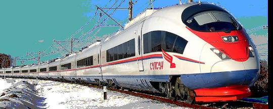 На поезде на Кавказ