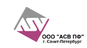 АСВ ПФ - Компания производит кухни на заказ по индивидуальным размерам