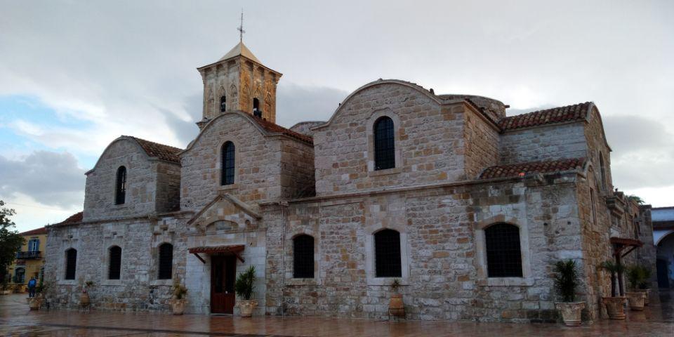 Святой Лазарь