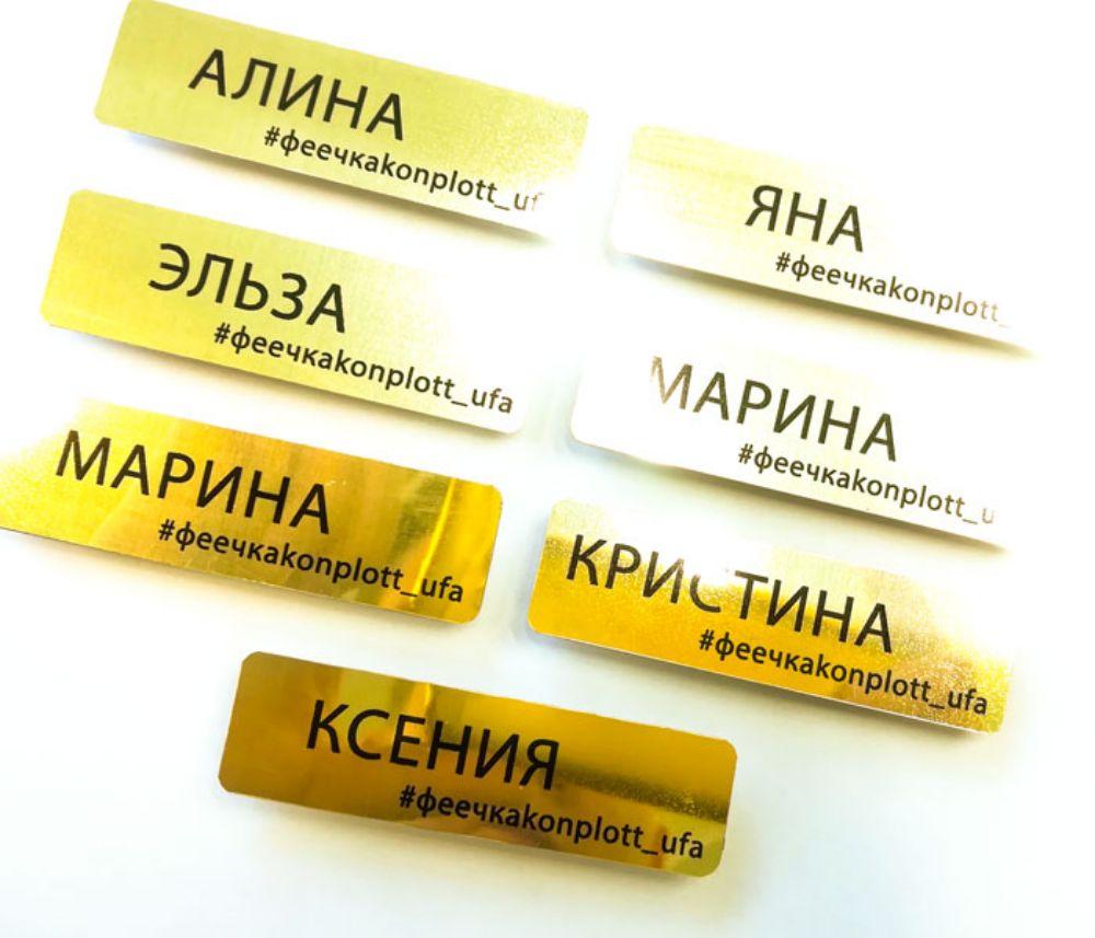 Металлические Бейджики для сотрудников на заказ