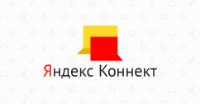 Яндекс.Коннект