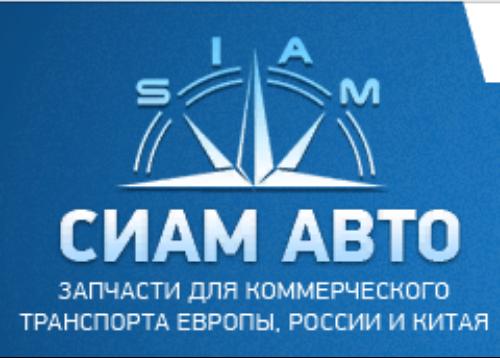 Сиам Авто Щелково