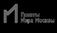Гранты Мэра Москвы