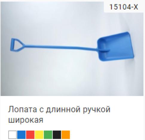 Лопата с длинной ручкой широкая