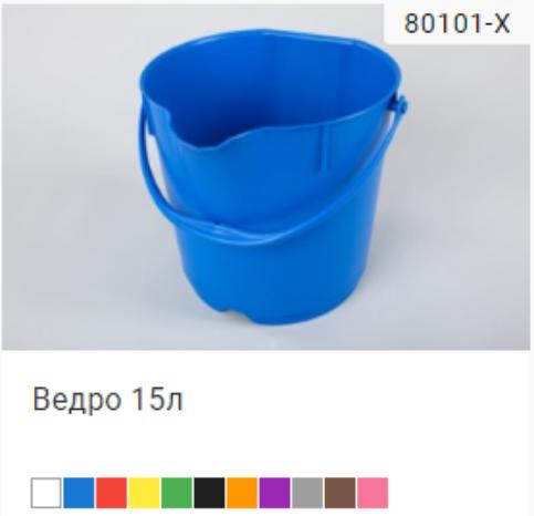 Ведро 15л