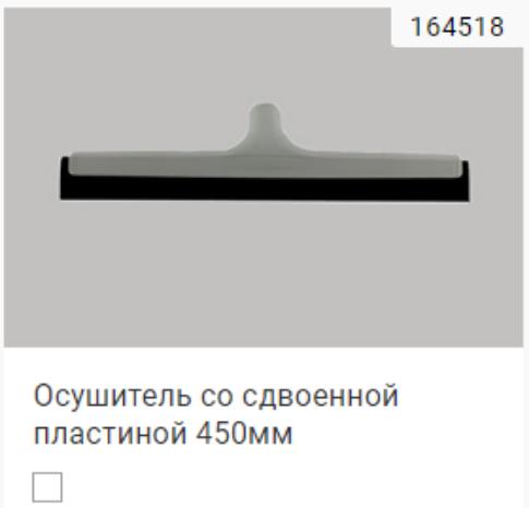 Осушитель промышленный 450мм