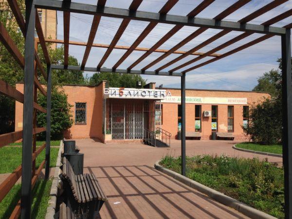 Центральная библиотека № 136 им. Л.Н. Толстого (Коломенский проезд, 21)