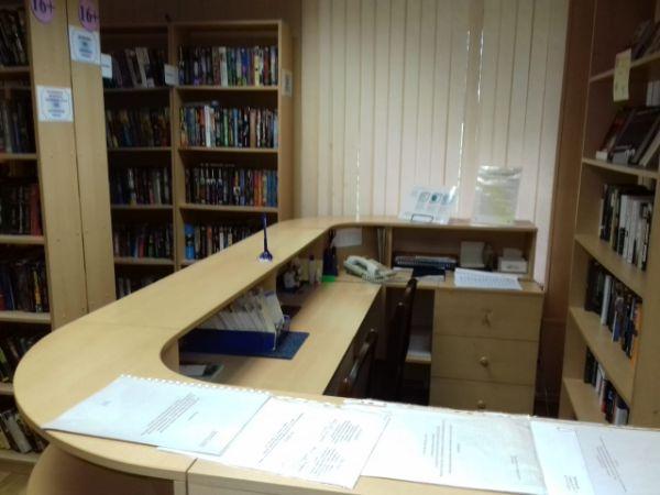 Библиотека № 151