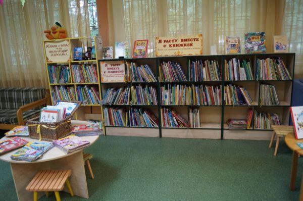 Детская библиотека № 141 (Севанская, 13к1)