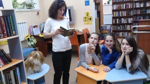 Библиотека № 148 им. Ф.И. Тютчева (Криворожская, 29к2)