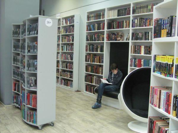 Центральная библиотека № 136 им. Л.Н. Толстого (Каширское шоссе, 16)