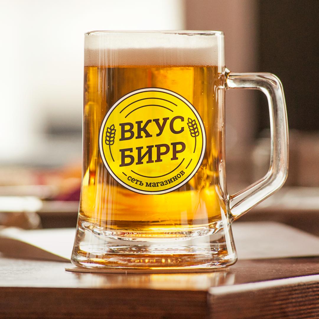 Логотип вкус бирр